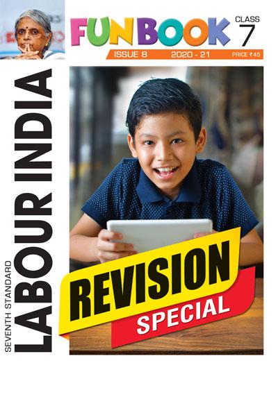 Labour India, Class-7 ( Kerala Syllabus ), English Medium ( 8 Issues )