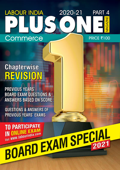 Labour India Plus One Magazine, Commerce, Class - 11 ( Kerala Syllabus ), 4 Issues