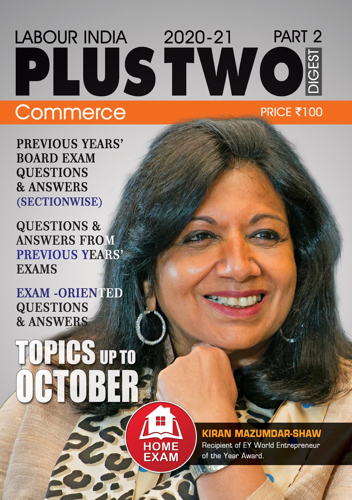 Labour India Plus Two Digest, Commerce, Class - 12 ( Kerala Syllabus ), 4 Issues
