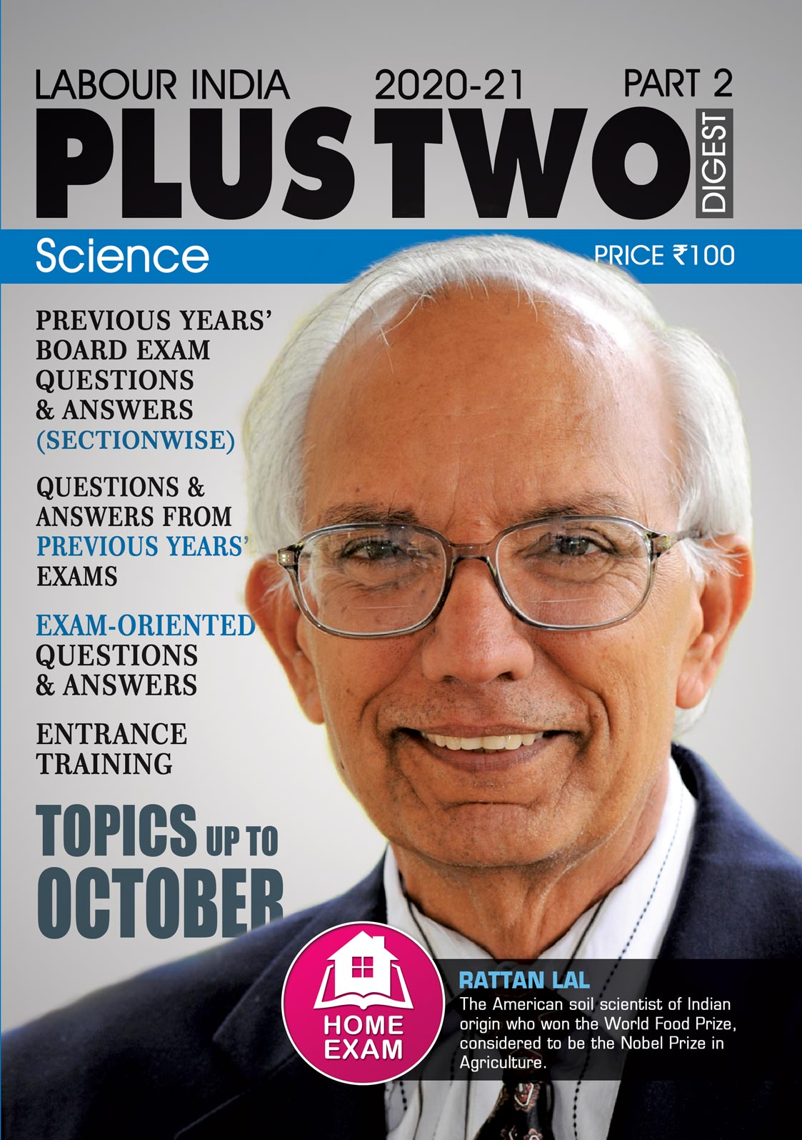 Labour India Plus Two Digest, Science, Class - 12 ( Kerala Syllabus ), 4 Issues