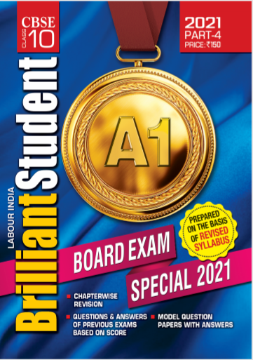 Labour India Brilliant Student (CBSE), Class-10, 4 Issues