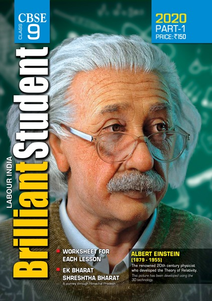 Labour India Brilliant Student (CBSE), Class - 9, 4 Issues