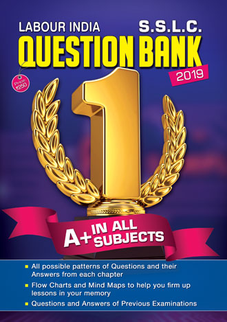 Labour India, SSLC Question Bank 2019, Class-10, English Medium