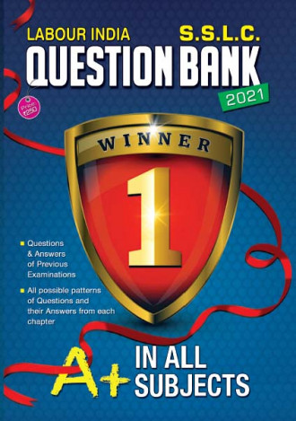 Labour India, SSLC Question Bank 2021, Class-10, English Medium