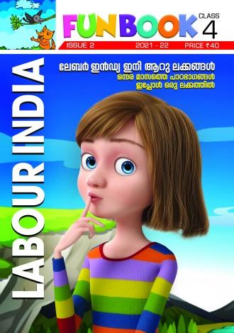 Labour India, Class - 4 ( Kerala Syllabus ), English Medium ( 6 Issues )