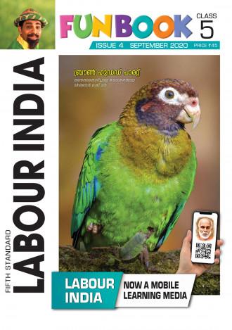 Labour India, Class - 5 ( Kerala Syllabus ), English Medium ( 8 Issues )
