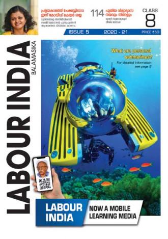 Labour India, Class-8 ( Kerala Syllabus ), English Medium ( 8 Issues )