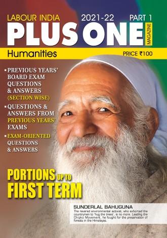 Labour India Plus One Magazine,  Humanities, Class-11 ( Kerala Syllabus ), English Medium (4 Issues)