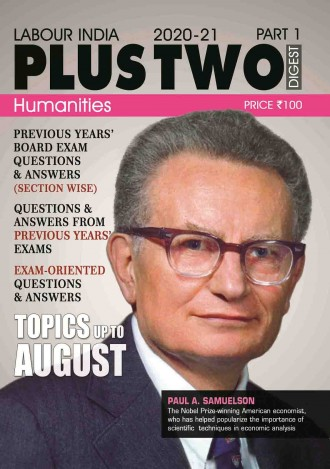 Labour India Plus Two Digest, Humanities, Class-12 ( Kerala Syllabus ), English Medium ( 4 Issues )