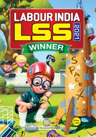 Labour India, LSS Winner 2021, English Medium