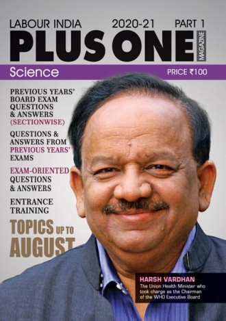 Labour India Plus One Magazine, Science, Class - 11 ( Kerala Syllabus ), 4 Issues