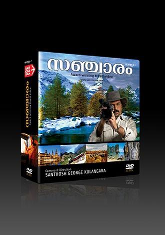 Sancharam Vol- 1